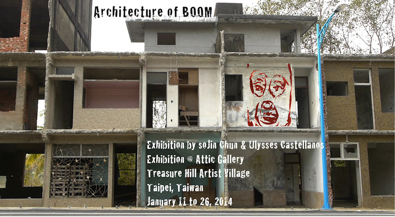 2ArchitectureofBoomExhibition2